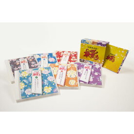 特撰歌謡曲! にっぽんの歌祭り E7800 6枚組CD-BOX