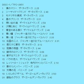 グループ・サウンズのすべて CD-BOX −GS 50th GS Best Single 100 Songs−TFC-2951〜2955