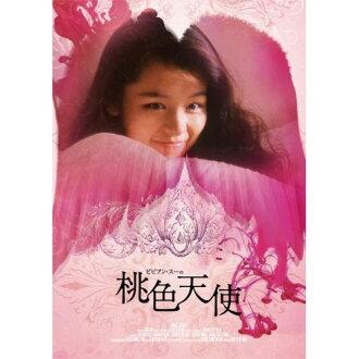 徐若瑄的诱惑的天使三倍·包[DVD(3张组)]MX-398S