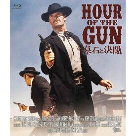 Hour of the Gun『墓石と決闘』Blu-ray:MX-662SB ブルーレイ