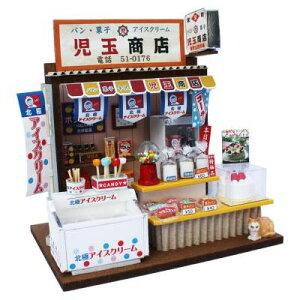 懐かしの市場キット / 菓子パン屋 手作りドールハウスキット
