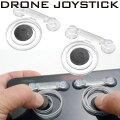 DroneJoystickドローンジョイスティックCY60-9001