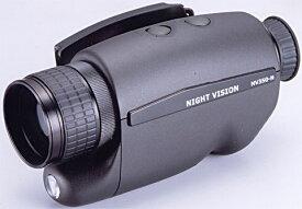 暗視スコープ「ナイトビジョンNV350-N」赤外線機能で被写体を鮮明にとらえる