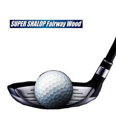 SUPERSHALOPスーパーシャロップフェアウェイウッドノーマルタイプ(#3+F、#3F、#5F、#7F、#9F)