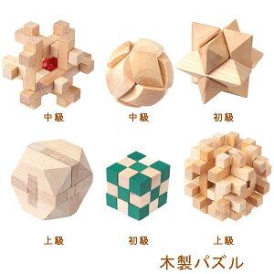「やわらか頭君」MO-P01 木製パズル6入りセット