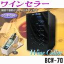 【代引き不可/6月上旬入荷予定】ワインセラー ペルチェ方式 28本収納タイプ BCW-70