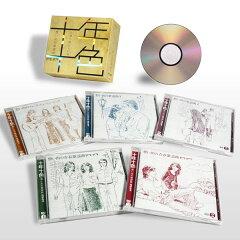 十年十色想い出の歌謡曲1970-1979CD-BOXDYCS-1218