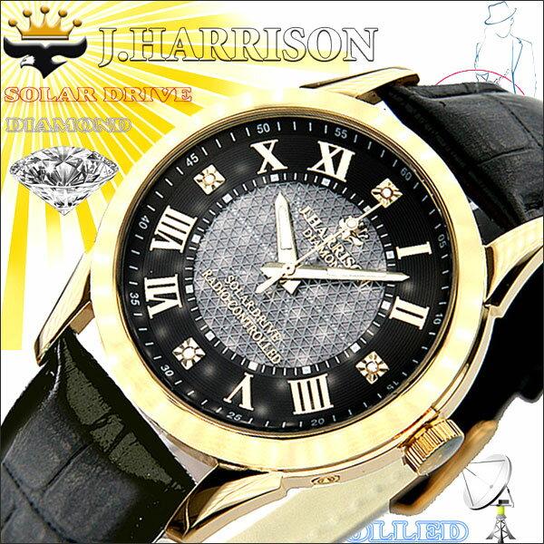 J.Harrison ジョン・ハリソン 4石天然ダイヤモンド付・ソーラー電波時計JH-085MGB