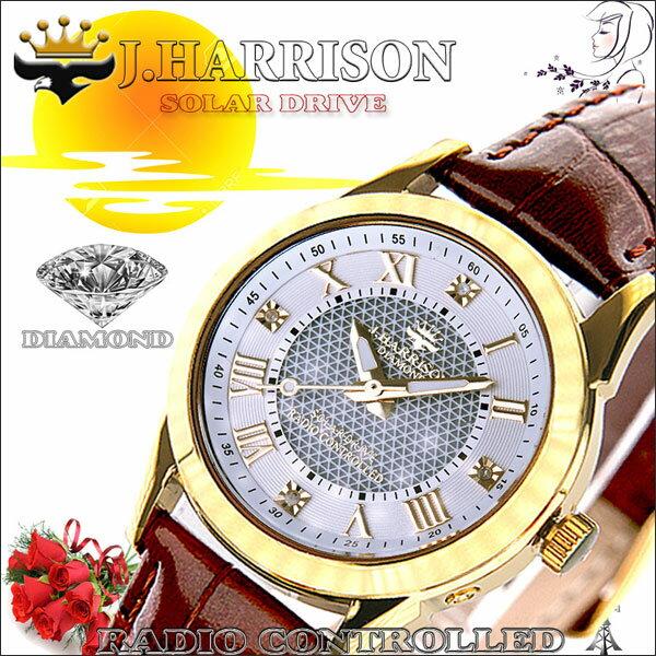 J.Harrison ジョン・ハリソン 4石天然ダイヤモンド付・ソーラー電波時計女性用 JH-085LGW