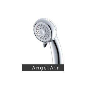 Angel Air(エンジェルエアー)クロームメッキ