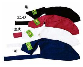 和楽【三河木綿の刺子織り】和帽子