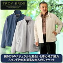 トロイ・ブロス コットンジャケット / TROY BROS