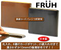 【日本製二つ折財布】FRUH(フリュー)コードバンスマートウォレット