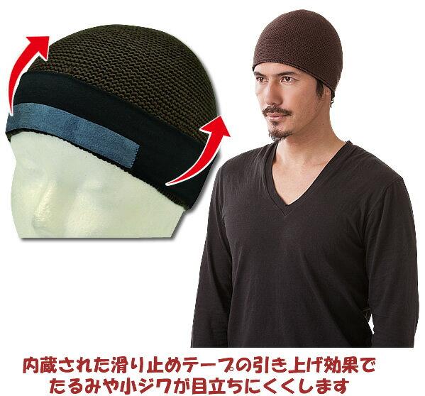 でらダンディ帽