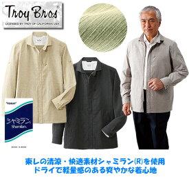 トロイブロス 東レ シャミラン (R) ロールアップジャケット / TROY BROS