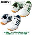 【安全靴】タルテックススポーツタイプセーフティーシューズ/TULTEX