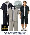 ダンロップ・モータースポーツサマージャージスーツ同サイズ2色組/DUNLOPMOTORSPORT