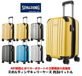 SPALDING(スポルディング) ダブルホイールキャリーケース 約36リットル SP-0704-46