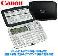 キャノン50音配列電子辞書/Canon
