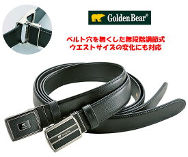 ゴールデンベア フィット式ベルト2本組 / Golden Bear