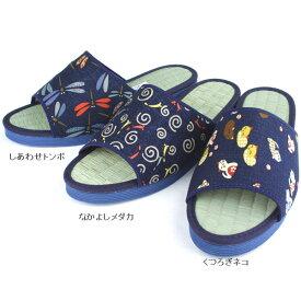 日本製 藍染め 和柄 たたみサンダル