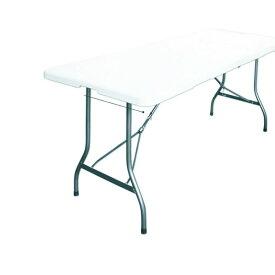 【代引き不可】折り畳み式アウトドアテーブル FH180