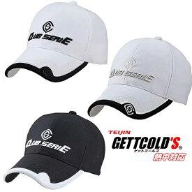 熱中症対策 帽子 TEIJIN GETTCOLD'S ゲットコールズ 熱中対応キャップ】【ポイント 倍】熱中症対策 にもおすすめ!気化熱 を利用した「帝人ベルオアシス」を使用!DOGGY CAP mam