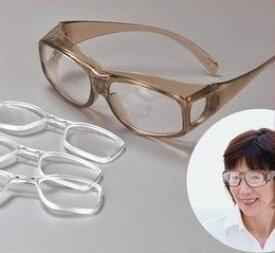 拡大鏡 ルーペ メガネ オーバーグラス 老眼鏡 送料無料 【拡大鏡オーバーグラス】 【送料無料】【ポイント 倍〜10倍】メガネの上から掛けられ、1.5倍・1.8倍・2.1倍の3種倍率簡単装着レンズ付き! kik