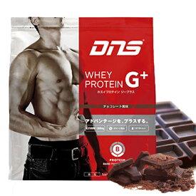 送料無料 DNS ホエイプロテインG+ ジープラス 1kg チョコレート風味 DNS ホエイプロテイン 国産 プロテイン ドーム プロテインホエイ100 野球 アメフト ラグビー 筋肉 トレーニング 筋トレ チョコ味 チョコレート味