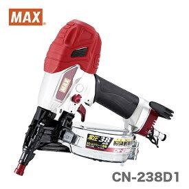【オススメ】【限定特価】マックス 釘打機コイルネイラ CN-238D1【送料無料】