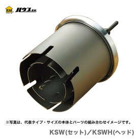 【オススメ】〈ハウスビーエム〉換気コア サイディング・ウッド用 KSW-1116