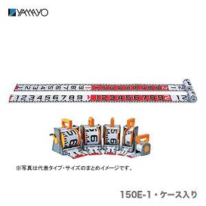 【オススメ】〈ヤマヨ〉リボンロッド150mm幅 150-E1 ケース入・50m R15A50L