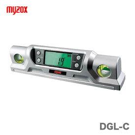 【超特価】【新品】マイゾックス デジレベルコンパクト DGL-C
