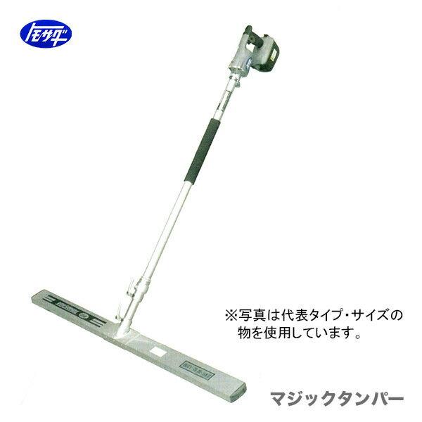 【代引不可】【オススメ】〈トモサダ〉マジックタンパー  (電動式)VS-3-1300