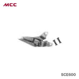 【オススメ】【新着商品】〈MCC〉バンドカッタ 替刃 SCE600