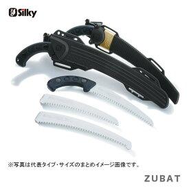 【オススメ】【超特価】 〈シルキー〉  ZUBAT(ズバット)330  270-33