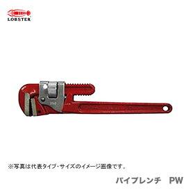 【新品】【数量限定】〈ロブテックス〉パイプレンチ PW450