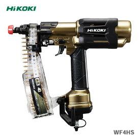 【オススメ】HiKOKI 高圧ねじ打ち機 WF4HS