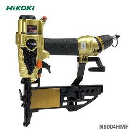 【オススメ】HiKOKI 高圧フロア用タッカ N5004HMF