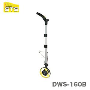 【オススメ】〈STS〉デジタルウォーキングメジャー DWS-160B
