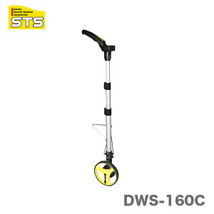 【オススメ】〈STS〉デジタルウォーキングメジャー DWS-160C
