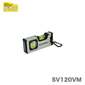 【オススメ】〈STS〉I型BOX水平器 SV120VM