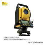 【オススメ】〈STS〉トータルステーションTSS-200S