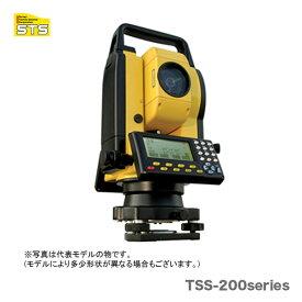 【オススメ】〈STS〉トータルステーション TSS-200S