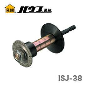 【超特価】【新品】【数量限定】〈ハウスビーエム〉インサイドカッターJ型 ISJ-38