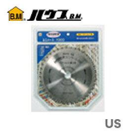 【新品】【数量限定】〈ハウスビーエム〉ハイパーユニバース7000 US-100H