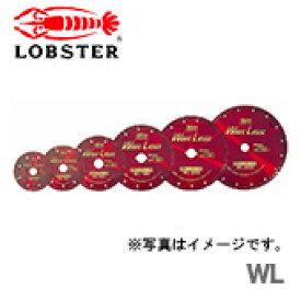 【超特価】【新品】【数量限定】〈ロブテックス〉DMホイール ウェーブレーザー WL125