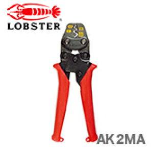 【超特価】【新品】【数量限定】〈ロブテックス〉ミニ圧着工具 AK2MA