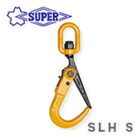 【超特価】【数量限定】【オススメ】〈スーパーツール〉スーパーロックフック スイベル付 SLH2S