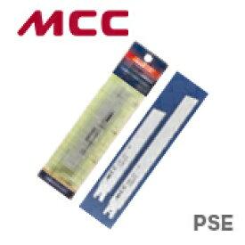 【超特価】【新品】【数量限定】〈MCC〉パワーソー 替刃 PSE1320A